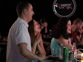 стендъп комедия софия клуб тиймбилдинг фирмено парти корпоративно парти